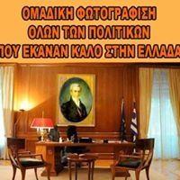 Laxtaras Giorgos