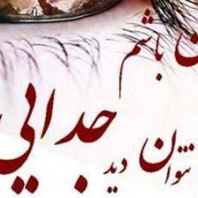 Arif Abasi