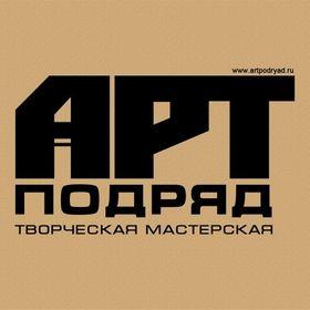 Чуцков Андрей Викторович