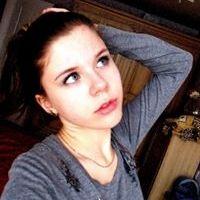 Анастасия Стёпина