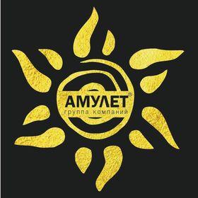 "Группа Компаний ""Амулет"""