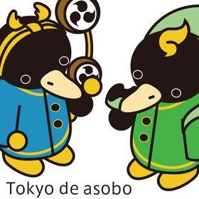 東京で遊ぼう