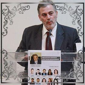 Stathis Tsomidis