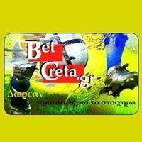 Bet Creta Tips