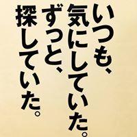 Kanae Teshigahara