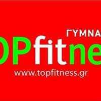 Topfitness Egnatias