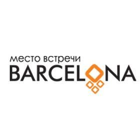 Место Встречи Барселона