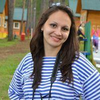Юлия Шитц