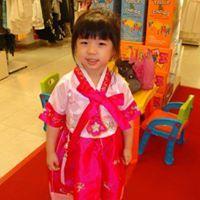 Chloe Aurelia Huang