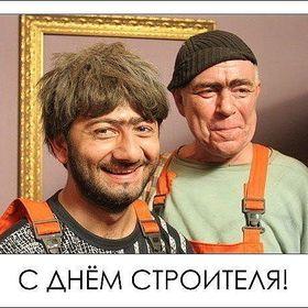 ВИтя Котов
