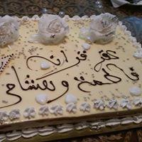 Joyeux anniversaire Fatima mini coeur tin cadeau pour chocolats de Fatima