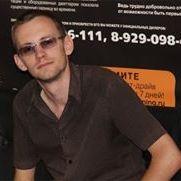 Dmitry Butcin