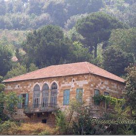 Discover Lebanon