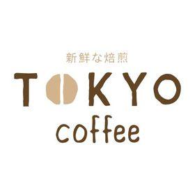 東京コーヒー|Tokyo Coffee
