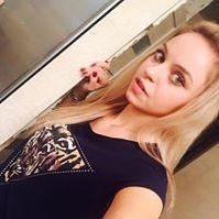 Svetlana Gushchina