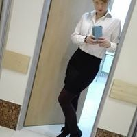 Svetylka Vassina