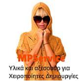 MPService