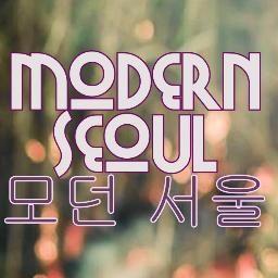 Modern Seoul