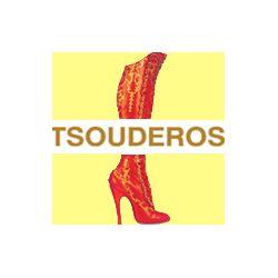 3e11f237d42 Ο χρήστης Tsouderos Eshop (TsouderosEshop) στο Pinterest