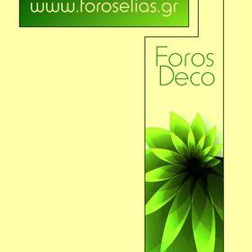 ForosDeco - Εφαρμογές Διακόσμησης Φόρος Ηλίας