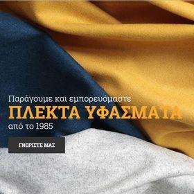 Υφάσματα Πλεκτήρια Θεσσαλίας Greek fabrics Svolos