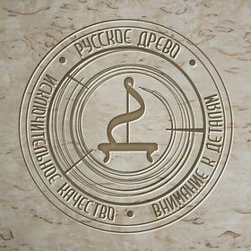 Дьяченко Руслан Дилмурадович