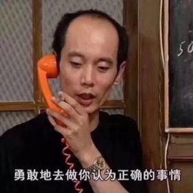 Hong Tiantian