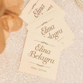 Elina Belagra