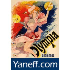Yaneff International Fine Art