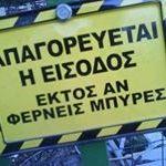 Bariamis Grigoris