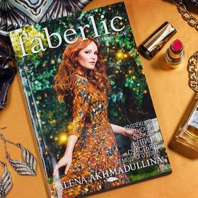 Лариса интернет-магазин Faberlic