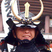 Shigeru Honma