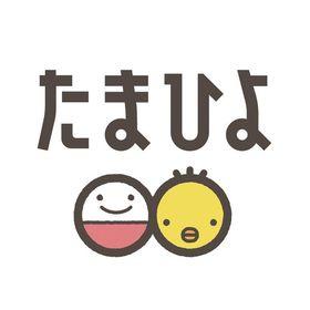 【公式】たまひよ instagram Profile Picture