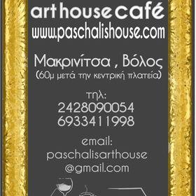 Paschalis art house