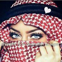 Yousra Be