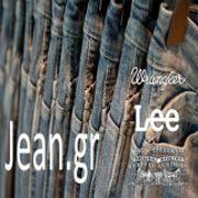 Jean.gr