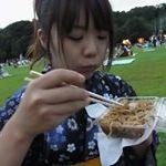 Ami Inoue