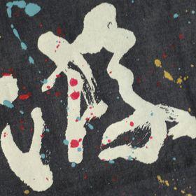 Sumiko Ikemi MATELICA