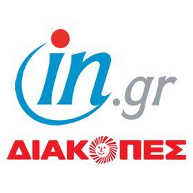 Diakopes.in.gr