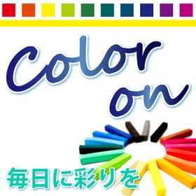 Color on