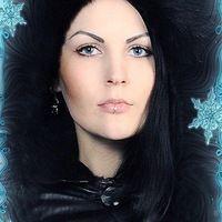 Olga Zayceva