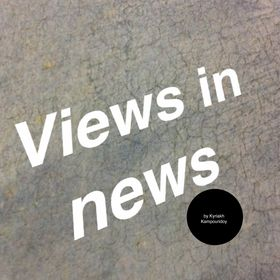 Views in news