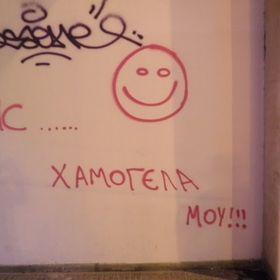 Akakios K.