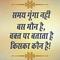 Abhay Singh Goyal