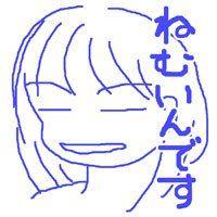 Kazumi Sato