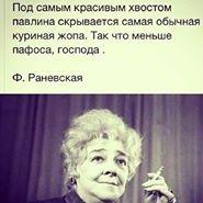 Natalya Polovnikova