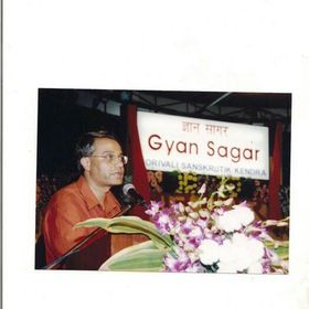 Sunil Ganpule