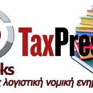 Tax Press