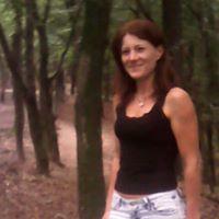 Krisztina Kiss