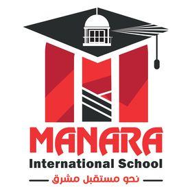 Manara School